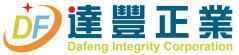 客製化矽膠工廠 Logo